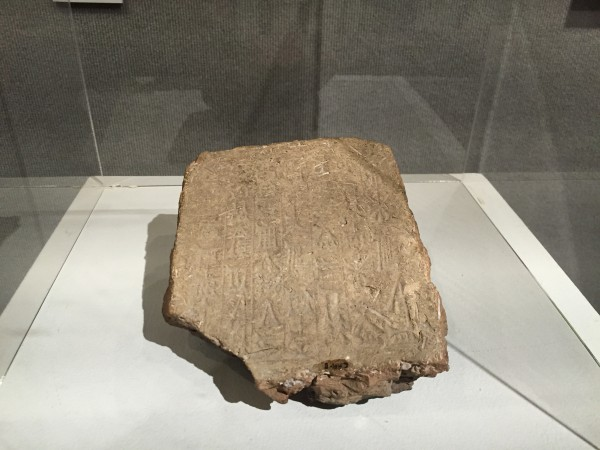 Cuniform Tablet. Unknown artist, Mesopotamia, 2400 B.C., clay. Anthropology Museum.